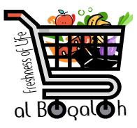 Al Baqalah